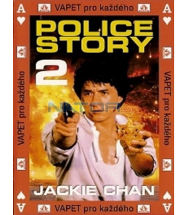 Police Story 2 (Ging chaat goo si juk jaap) DVD