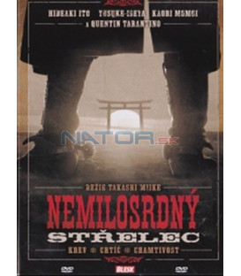Nemilosrdný střelec (Sukiyaki Western Django) DVD