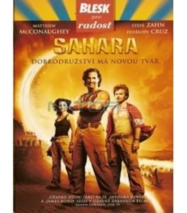 Sahara (Sahara) DVD