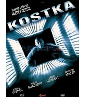 Kostka (Cube) DVD