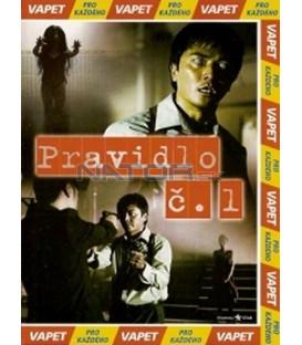 Pravidlo č. 1 (Rule Number One) DVD