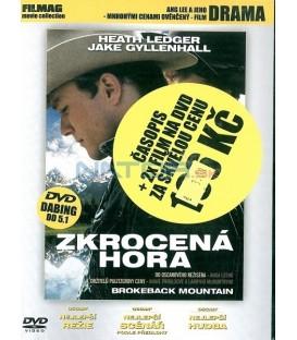 Zkrocená hor a(Brokeback Mountain) DVD