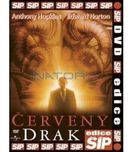 Červený drak (Red Dragon) DVD