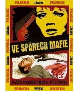 Ve spárech mafie DVD (Baciamo le mani)
