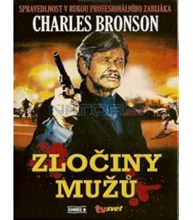 Zločiny mužů (Evil That Men Do, The) DVD