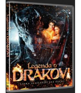 Legenda o drakovi (On - drakon) DVD
