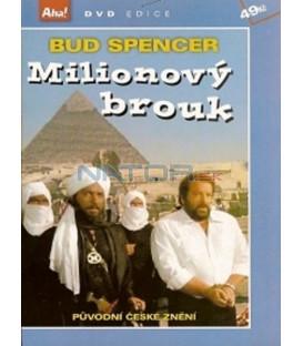 Milionový brouk (Piedone d´Egitto) DVD