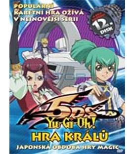 Yu-Gi-Oh 5D´s – 12. DVD – SLIM BOX