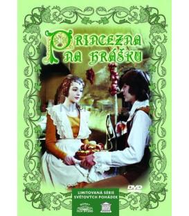 Princezna na hrášku (Принцесса на горошке/Princessa na goroske) DVD