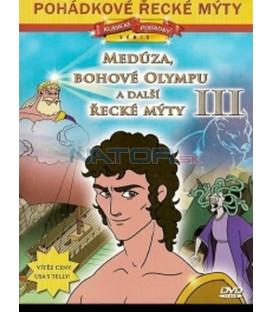Medúza, bohové Olympu a další řecké mýty III (Greek Mythology for Students)