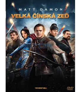 VELKÁ ČÍNSKÁ ZEĎ (The Great WallThe Great Wall) DVD