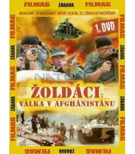 Žoldáci 1. DVD - Válka v Afghánistánu (Ofitsery: Poslednie voiny imperii)