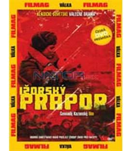 Ižorský prapor DVD (Izhorski batalyon)