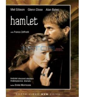 Hamlet (Hamlet) DVD