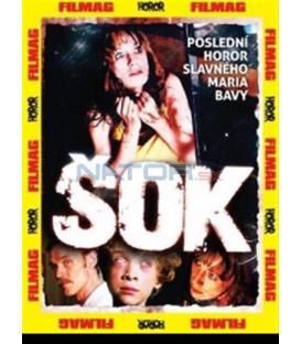 Šok  DVD (Schock (Transfert-Suspence-Hypnos) DVD