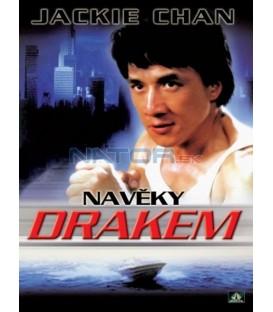 Navěky drakem (Fei lung mang jeung) DVD