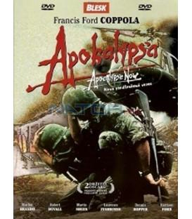Apokalypsa (Apocalypse Now) DVD