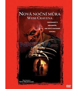 Noční můra v Elm Street 7: Nová noční můra (New Nightmare)