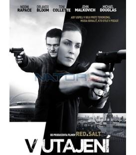 V utajení (Unlocked) DVD