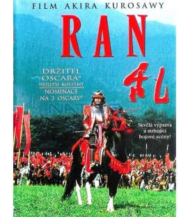 Ran 1985 DVD