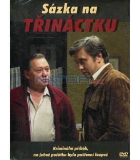 Sázka na třináctku 1977 DVD