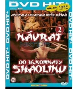 Návrat do 36. komnaty Shaolinu (Shao Lin ta peng hsiao tzu)