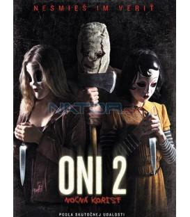 Oni 2: Noční kořist 2018 (The Strangers: Prey at Night) DVD