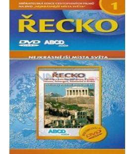 Nejkrásnější místa světa 1 - Řecko DVD