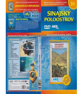 Nejkrásnější místa světa 31 - Sinajský poloostrov (Le Sinaï) DVD