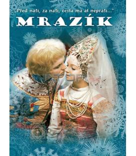 Mrazík (Morozko) DVD