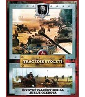 Tragédie století – 2. DVD (Tragedie veka)