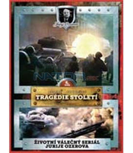 Tragédie století – 6. DVD (Tragedie veka)