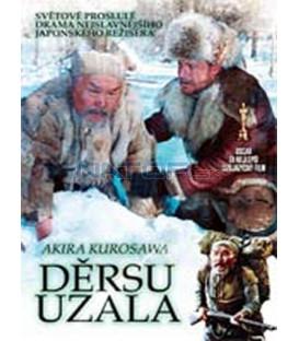 Děrsu Uzala (Dersu Uzala) DVD