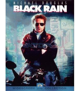 Černý Déšť (Black Rain)