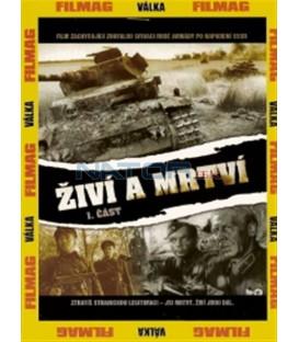 Živí a mrtví 1 část DVD (Zhivje i mjortvje)