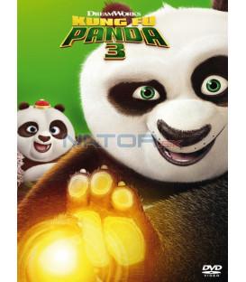 KUNG FU PANDA 3  DVD (big face edice II.)