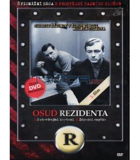 OSUD REZIDENTA DVD