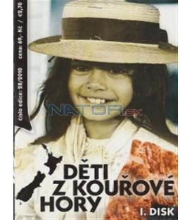 Děti z Kouřové hory - 1. disk (Children of Fire Mountain) DVD
