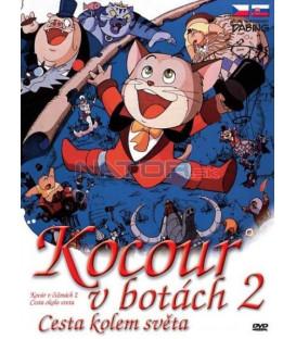 Kocour v botách 2 - Cesta kolem světa (Puss N Boots Travels Around the World) DVD