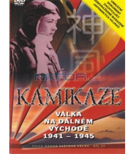 Kamikaze DVD
