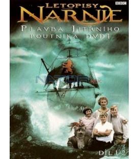 Letopisy Narnie - Plavba Jitřního poutníka - DVD 1, díl 1 + 2 (The Chronicles of Narnia - The Voyage of the Dawn Treader) DVD