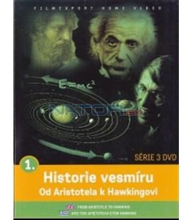 Historie vesmíru 1 - Od Aristotela k Hawkingovi(Από τον Αριστοτέλη στον Hawking / From Aristotle to Hawking)