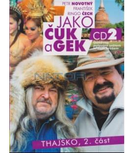 Jako Čuk a Gek - CD 2