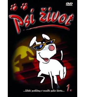 Psí život 1  (Buddy, Buddy) DVD