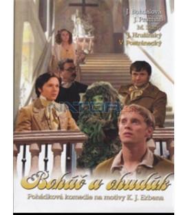 Boháč a chudák DVD