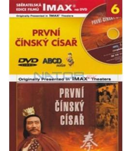 První čínský císař (The First Emperor of China) DVD