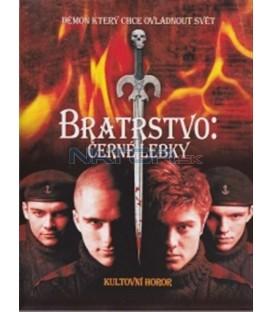 Bratrstvo: Černé lebky (The Brotherhood IV: The Complex) DVD