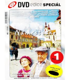 Náměstíčko 1 - Dily 1,2,3 - 2004 DVD