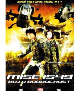 Mise 1549: Boj o budoucnost 2005 (engoku jieitai 1549) DVD