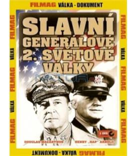 Slavní generálové 2. světové války 1 (Famous Generals of World War I)